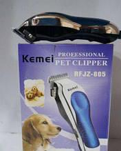 Професійна машинка для стрижки тварин Kemei RFJZ 805