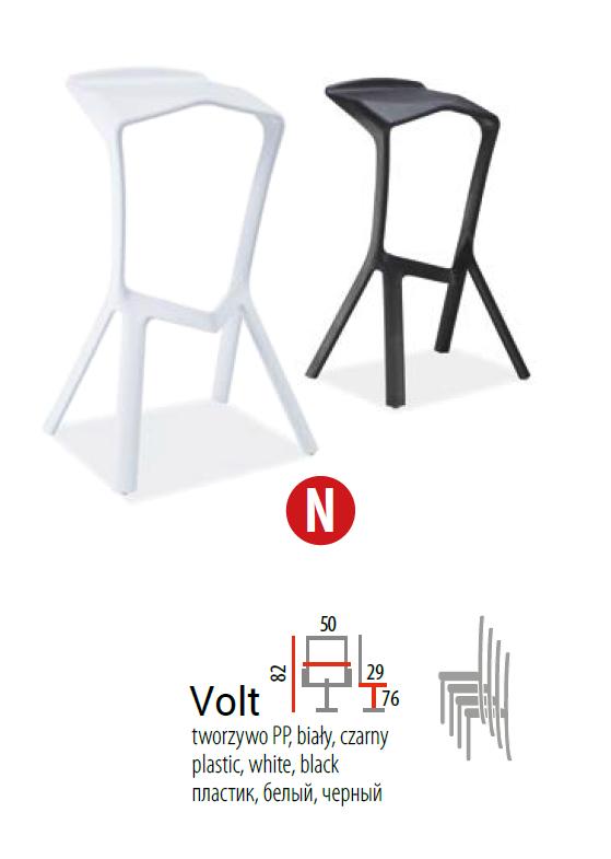 барные стулья купить киев