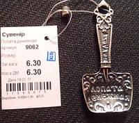 Сувенір Лопата срібло Сувенир Лопата денежная серебрянная 9062