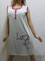 """Комплект женский халат и ночная рубашка на широкой брете хлопок, """"Большое сердце"""", размер от 48 до 52, Харьков, фото 2"""