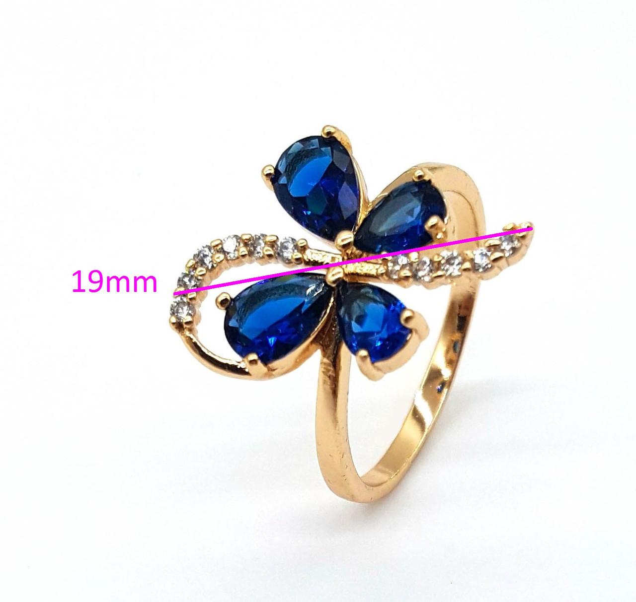 Кольцо Бабочка, с синим, цирконием, р.17, р.19, позолота