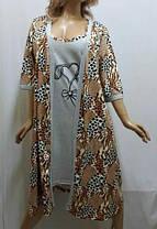 """Комплект женский халат и ночная рубашка на тонкой бретельке, """"Горячее сердце"""", размер от 48 до 54, Харьков, фото 3"""