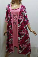 """Комплект женский халат и ночная рубашка на тонкой бретельке, """"Горячее сердце"""", размер от 50 до 60, Харьков"""