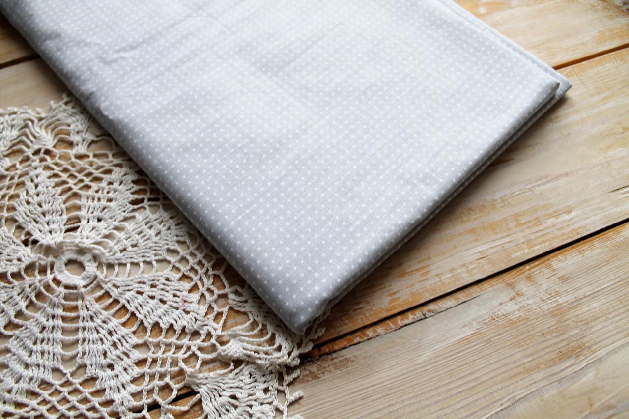 Клапоть тканини 50х80 см сірий в горошок 2мм (польський бавовна)