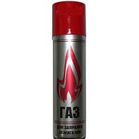 Газ для заправки зажигалок очищенный Сумы Металл