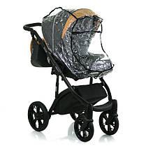 Детская универсальная коляска 2 в 1 Mioobaby Zoom  CB/Marine, фото 2