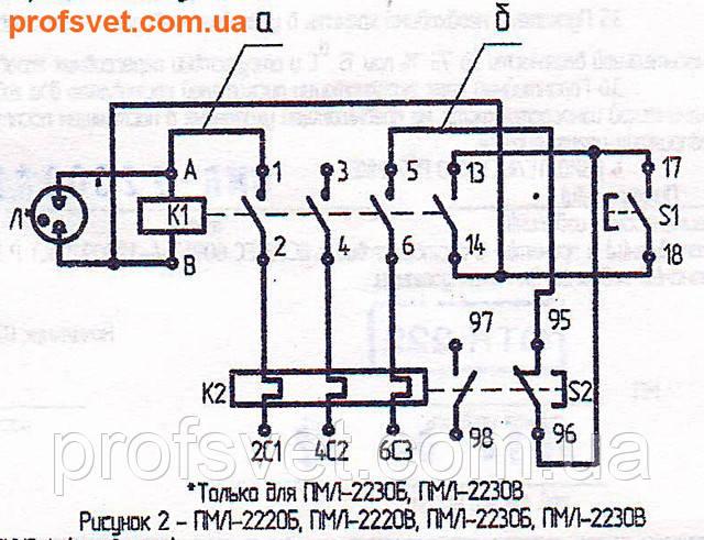 сканирование схема электрическая пускателя пмл-2230 в корпусе