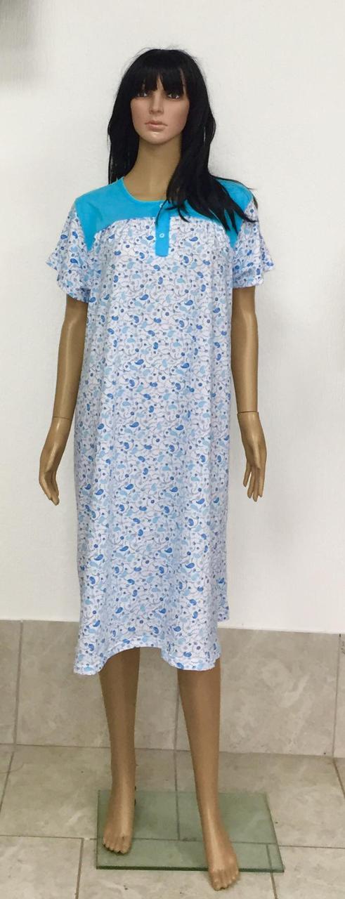 Трикотажная ночная рубашка с коротким рукавом Соня