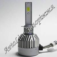 Светодиодная лампа STARLITE ST LED H1 5500K