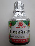 Ароматизатор ТМ Украса (Лесной орех)