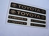 Наклейка s маленькая Toyota набор 6шт силиконовая надпись на авто эмблема Тойота, фото 4