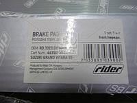 Колодки тормозные дисковые SUZUKI GRAND VITARA 05- передние (Rider). RD.3323.DB3443