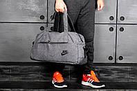 Сумка спортивная, дорожняя Nike, найк (серый + черный лого)