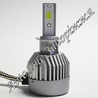 Светодиодная лампа STARLITE ST LED H3 5500K