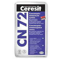 """CN-72/25 кг """"Ceresit"""" Смесь самовыравнивающаяся (2-10 мм) 25 кг"""