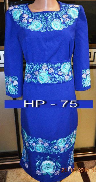 Эксклюзивное вышитое женское платье выполнено в классическом стиле из  качественной натуральной ткани и вышито шелковыми и акриловыми нитками f2c95c1548840