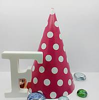 Колпаки детские карнавальные Горох розовый 16 см