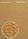 Листовая профилактика Асфальт PURE натуральный каучук 600mmx600mmx4mm бежевый, фото 2