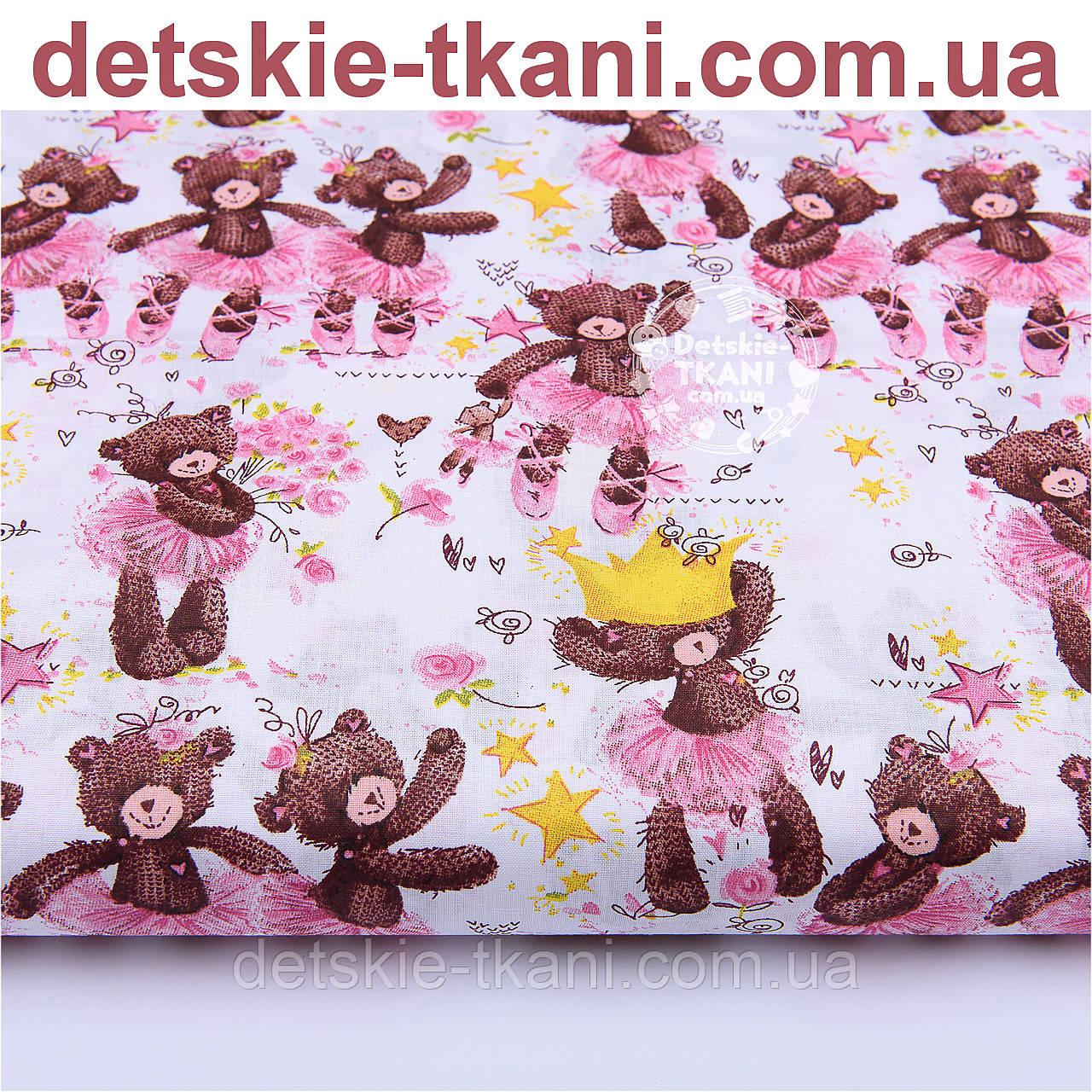 """Бязь польская """"Мишки-балерины""""  в розовых платьях на белом фоне (№ 1128а)"""