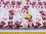 """Бязь польская """"Мишки-балерины""""  в розовых платьях на белом фоне (№ 1128а), фото 2"""