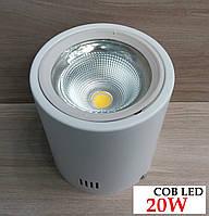 Накладной светодиодный светильник COB LED 20W 4000K белый