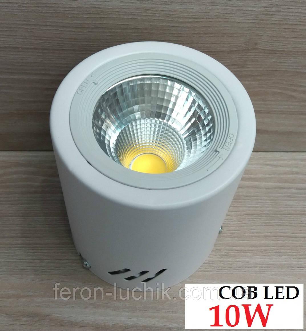 Накладний світильник світлодіодний COB LED 10W 4000K білий