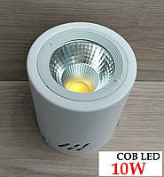 Накладной светодиодный светильник COB LED 10W 4000K белый