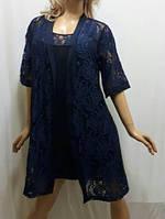 Халат из гипюра и ночная рубашка на бретельке из микромасла, от 42 до 50 р-ра, Харьков синий