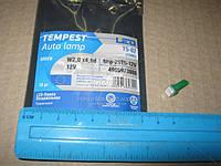 Лампа LED безцокольная панель приборов, подсветки кнопок Т5-02 (1SMD) W2,0 х4,6d зеленая 12V (Tempest). tmp-29T5-12V
