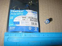 Лампа LED габарит, подсветка панели приборов T8-03 (1LED) BA9S конус синий 12V (Tempest). tmp-40T8-12V