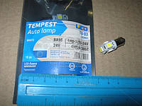 Лампа LED габарит, посветка панели приборов T8-03 (5SMD) BA9S белый 24 Volt (Tempest). tmp-32T8-24V
