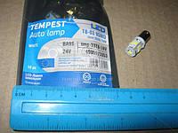 Лампа LED габарит, посветка панели приборов T8-03 9SMD (size 3528) T4W (BA9s) белый 24V (Tempest). tmp-33T8-24V
