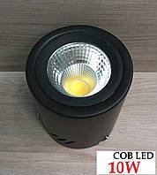 Накладной светодиодный светильник COB LED 10W 4000K черный