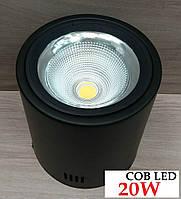 Накладной светодиодный светильник COB LED 20W 4000K черный