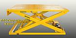 Ножничный подъёмник Стол гидравлический Платформа ножничная, фото 3
