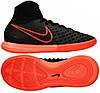 Nike JR MagistaX Proximo II DF IC 843955-084