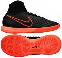 Nike JR MagistaX Proximo II DF IC 843955-084, фото 1