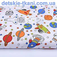 """Ткань хлопковая """"Разноцветные ракеты и планеты на белом фоне"""" (№1129а)"""