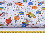 """Ткань хлопковая """"Разноцветные ракеты и планеты на белом фоне"""" (№1129а), фото 2"""