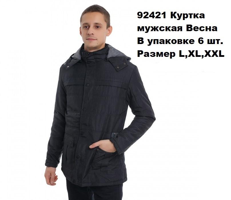e711a71c8ca7 Демисезонная мужская куртка,оптом , цена 285 грн., купить в Одессе ...