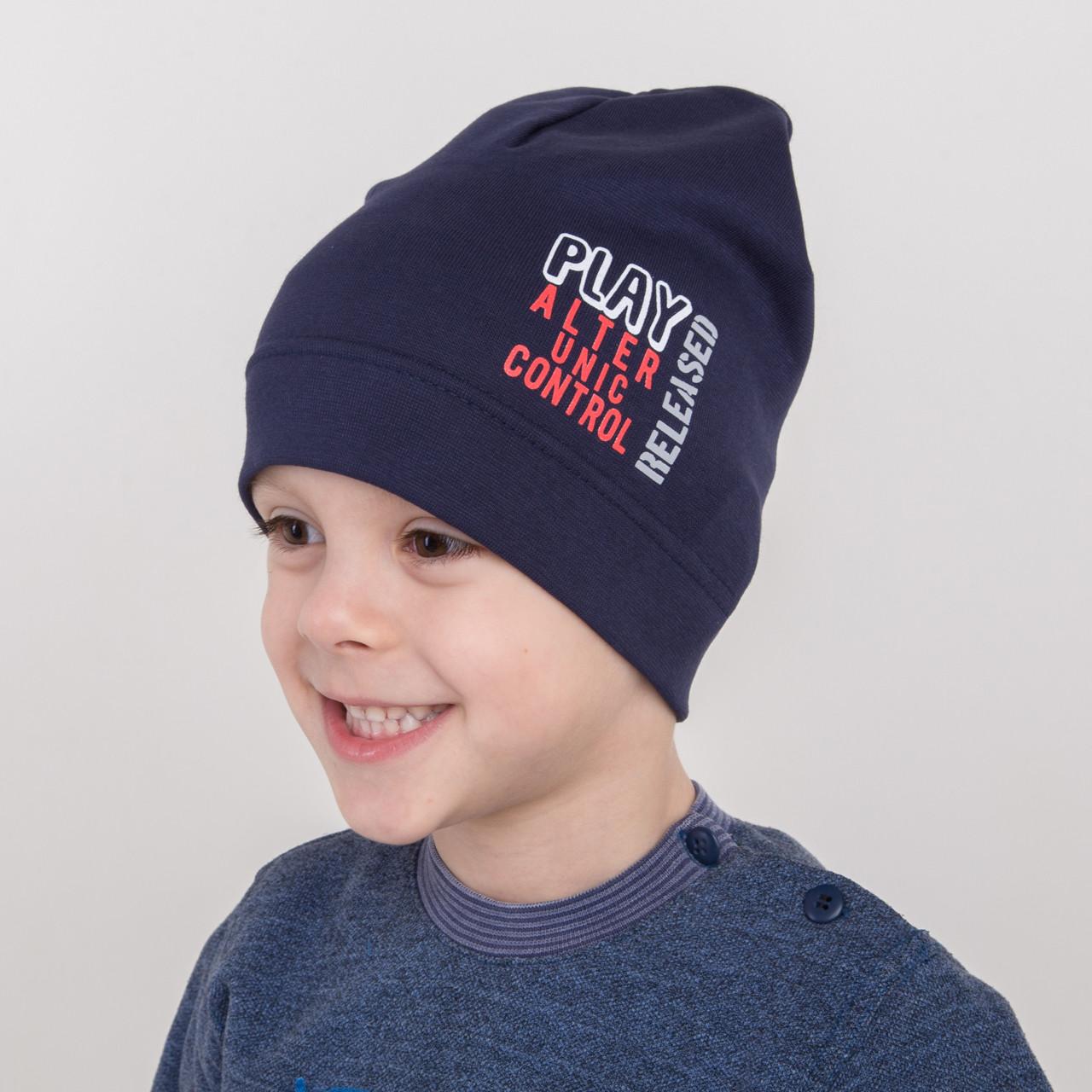 Весенняя шапка на мальчика от производителя оптом 2018 - Play - Артикул 2168