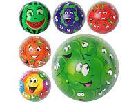 Мяч детский MS 0252 (120шт) 9 дюймов, полноцветный, ПВХ, 75г, 5 видов (ягоды и фрукты)