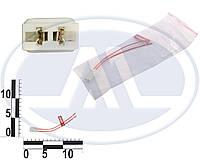 Разъем лампы подсветки панели приборов, с проводами (Cargen). АХ-325