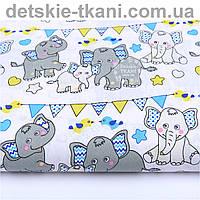 "Бязь ""Слоны с зигзагами на ушках и голубыми флажками"" на белом фоне  фоне (№1131а)"