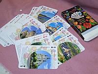 Карты - открытки сувенирные с видами Украны 36 карт-открыток 9х6см