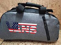 Спортивная Сумка-Рюкзак VANS Stunt Master сумка дорожная рюкзак