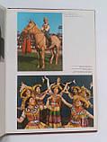 Монгольская Народная Республика 1971 год Бугд Найрамдах Монгол Ард Улс 1921-1971, фото 7