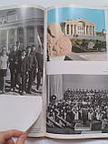Монгольская Народная Республика 1971 год Бугд Найрамдах Монгол Ард Улс 1921-1971, фото 8