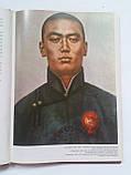 Монгольская Народная Республика 1971 год Бугд Найрамдах Монгол Ард Улс 1921-1971, фото 5