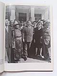 Монгольская Народная Республика 1971 год Бугд Найрамдах Монгол Ард Улс 1921-1971, фото 6